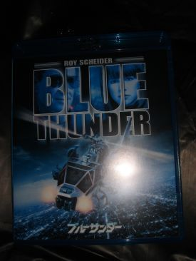 BLUE_THUNDER_BD.jpg