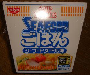 seafood_gohan.jpg